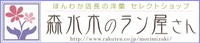 morimizuki ran.jpg