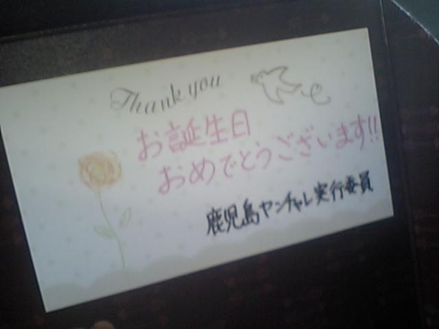 あたたかいメッセージカード.JPG