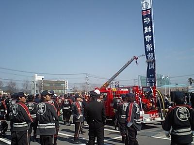 消防団 出初式.JPG